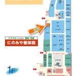 フジ北宇和島の1階、洋服売り場と文具売り場の間の入り口を入ってすぐ右です